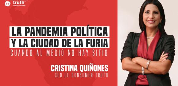 La PANDEMIA POLITICA y LA CIUDAD DE LA FURIA: Cuando al medio NO hay sitio