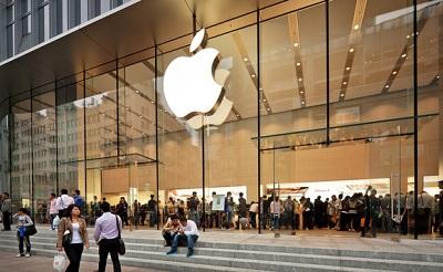 Las nuevas oficinas de Apple en el Reino Unido serán para diseñar su propia tecnología gráfica. Foto: The Inquirer.