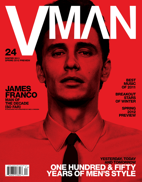 Jame-Franco-covers-V-Man-Magazine